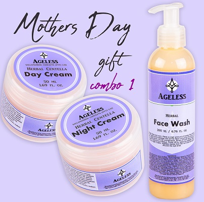 Mothers day gift combo 1